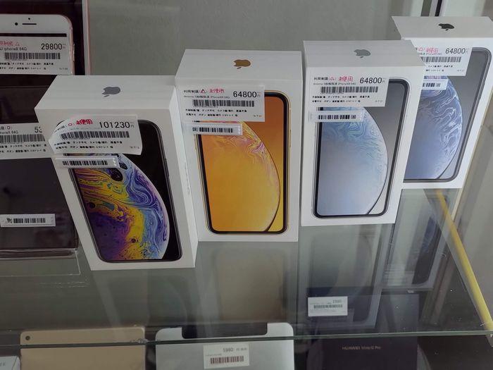 未使用品の「iPhone Xs」