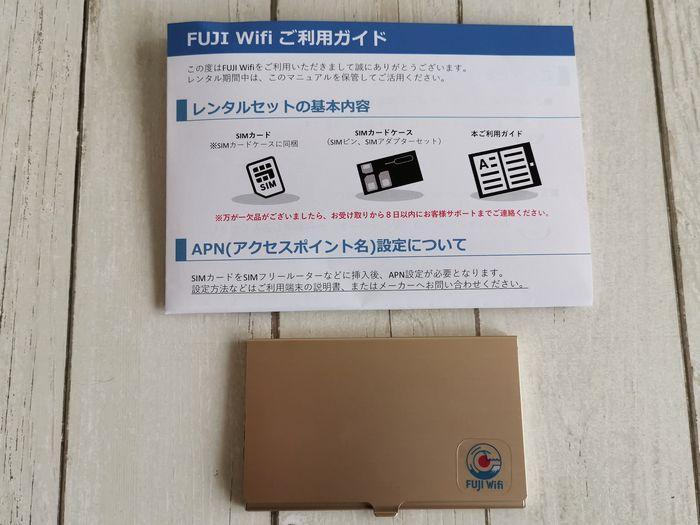 「FUJI Wifi」SIMのレビュー