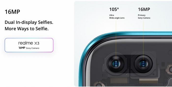 デュアルセルフィーカメラ