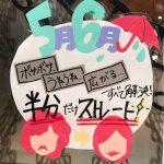 """【広がり・うねり・ボサボサ】梅雨のイライラも""""半分だけ""""ストレートが全て解決!"""