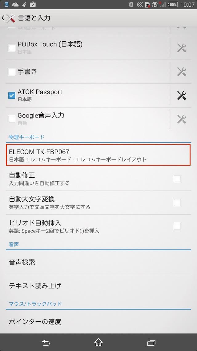 150208_TK-FBP067_01