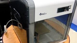 3Dプリンターを見てきた in シンガポール Da Vinci 1.0 & 3DEE ONYX 編
