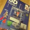 3Dプリンターを持ってるのに「週刊マイ3Dプリンター」に手を出した理由