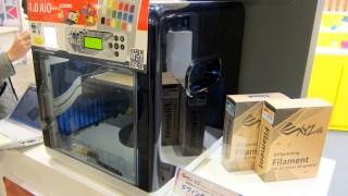 3Dプリンターを見てきた ! 3Dスキャナー一体型のダヴィンチ 1.0 AiOと2.0A Duo編