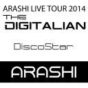 嵐 - DIGITALIAN(ALBUM) 収録「Disco Star」 (相葉 雅紀ソロ)作曲:YASUSHI WATANABE
