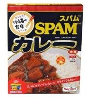 缶詰でおなじみ沖縄ホーメルのスパム入-SPAMカレー-やすとものどこいこ