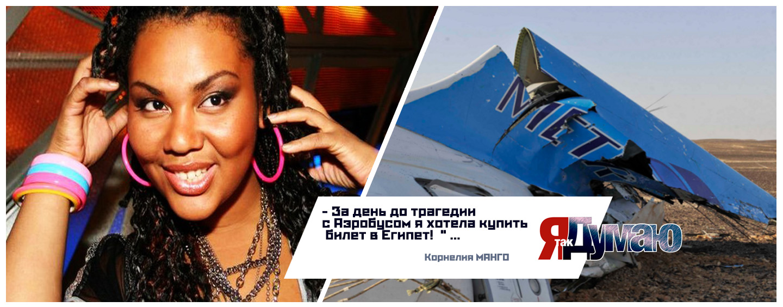 я так думаю ЯтакДУМАЮ yatakdumayu http://yatakdumayu.ru/