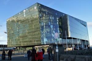 Harpa - Modern concert hall in Reykjavik, Iceland