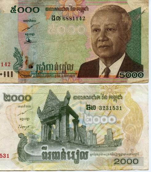 cambodia_riel_5000_2000_cropped_1