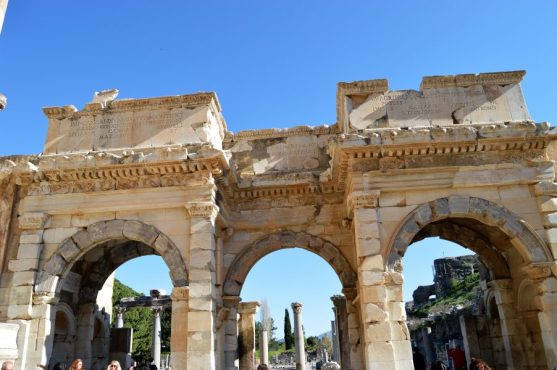 Mazeus Gate - One of the entrances to the Commercial Agora