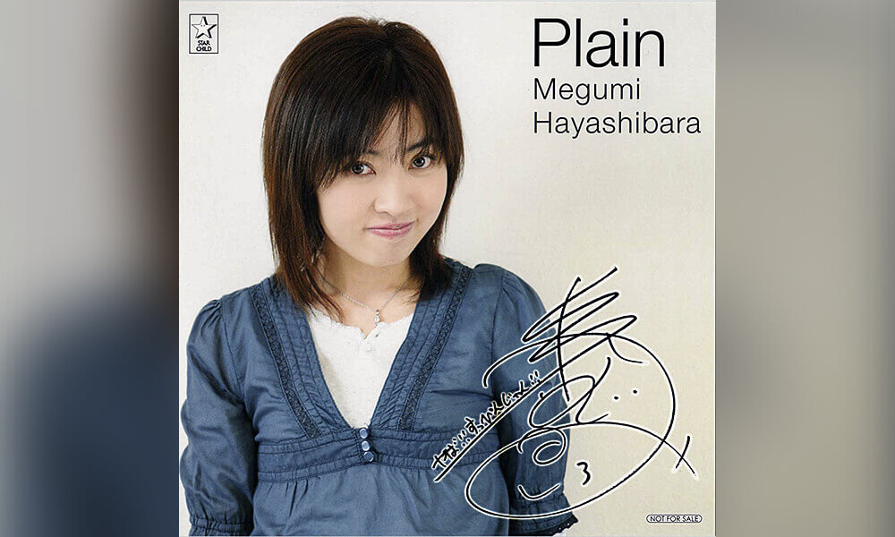 Image result for MEGUMI HAYASHIBARA