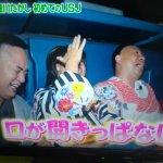 水谷千重子のバスツアーに細川たかしが出演!?初USJ!ミニオンとも共演?