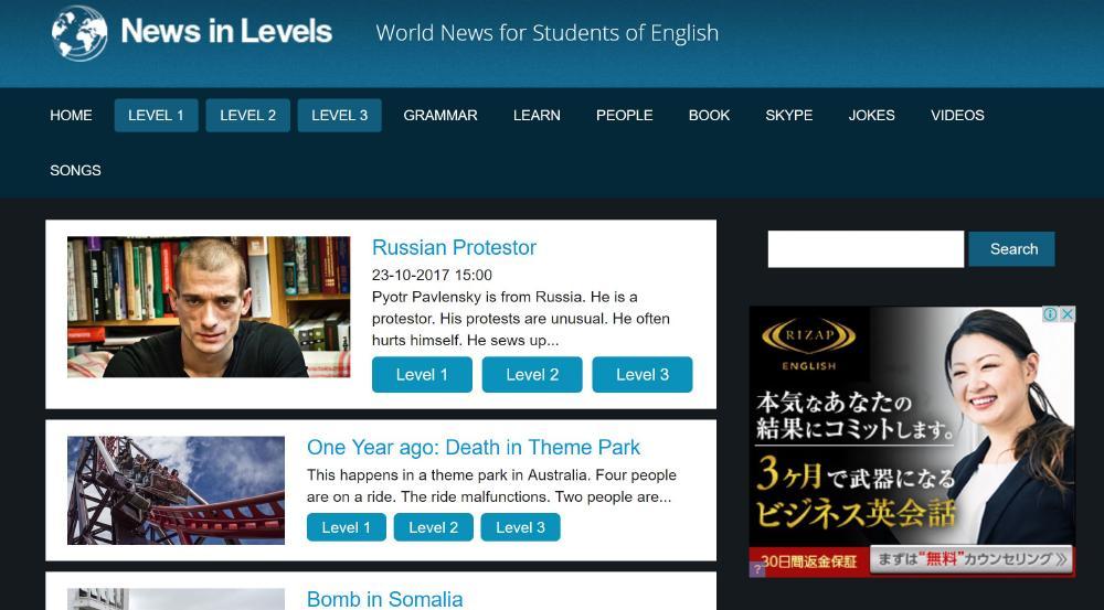 【通勤、通学】英語学習におすすめのニュースサイト5選《初級・中級・上級》