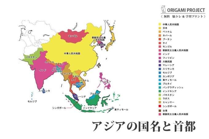 アジアの国22ヶ国+2ヶ国の地図