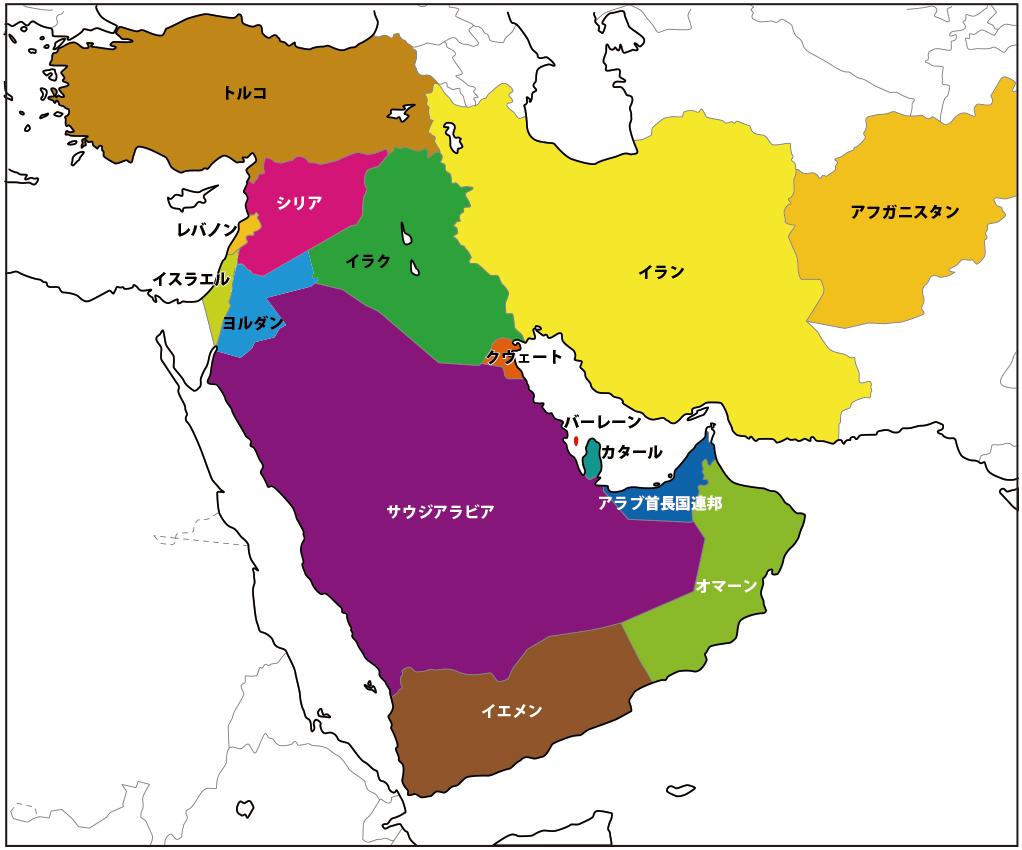 中東の国と首都一覧 15ヶ国《地図付き》 中学地理