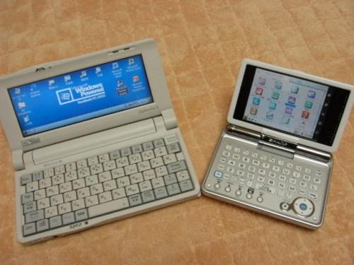 20050309-sig2c3000_2.jpg