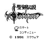 20060428-seiken_1.jpg