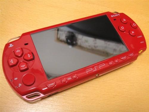 20071217-psp_2.jpg