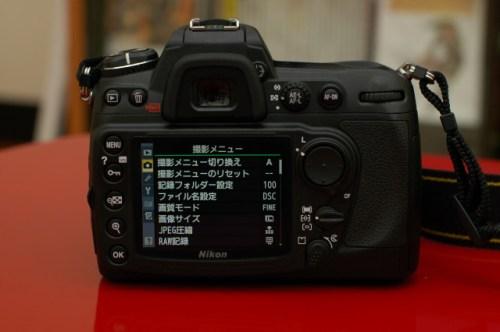 20080518-d300_2.JPG
