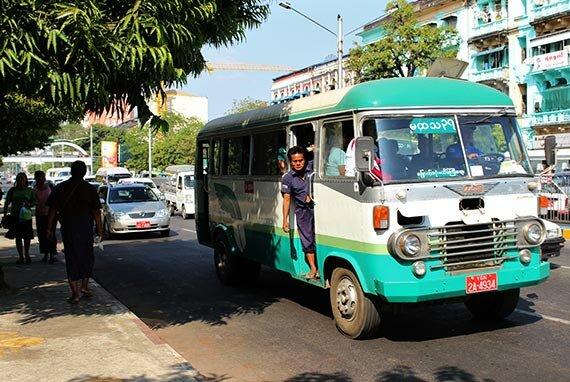 Бирма. Янгон-город контрастов.