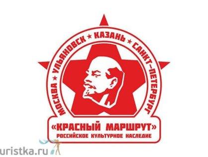 В России специально для китайских туристов появится «Красный маршрут»
