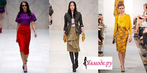 Мода 2013 - модные юбки