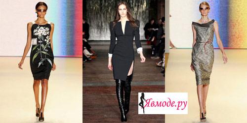 Модные платья 2013 – платья-футляр