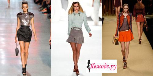 Модные юбки 2013 – и макси, и мини