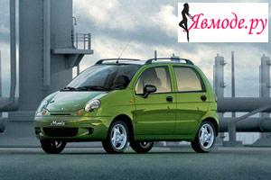 Daewoo Matiz (Дэу Матиз) женский автомобиль