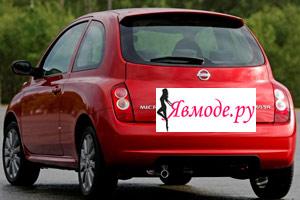 Женский автомобиль Nissan Micra (Ниссан Микра)