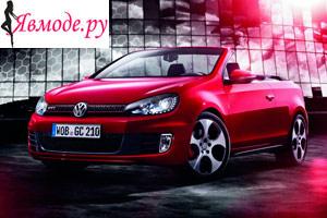 VW Golf женский автомобиль