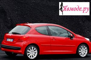Женский автомобиль Peugeot 207 (Пежо 207)