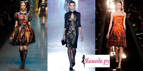 Модные вечерние платья 2013 - обзор на Явмоде.ру