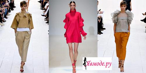 Мода весна-лето 2013 - воланы на одежде