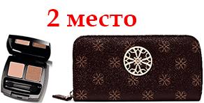 Конкурс комментариев на модном портале Явмоде.ру