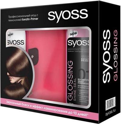 набор Syoss glossing