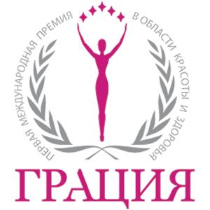 Премия Грация в области красоты и здоровья