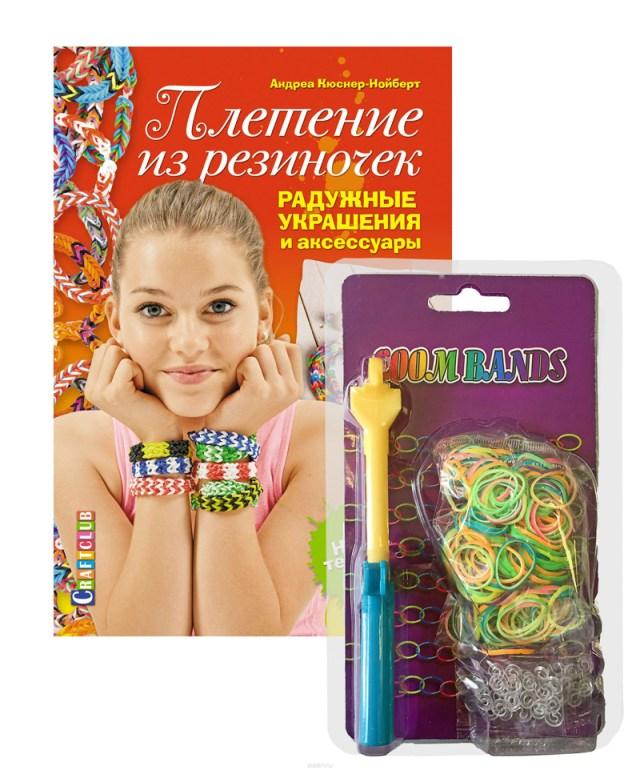 Плетение из резиночек. Радужные украшения и аксессуары. Новая техника!