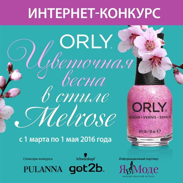 spring_orly_insta