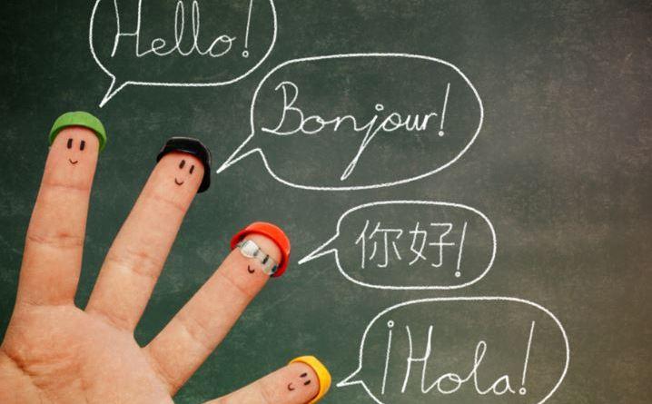 İki Dil Bilmek