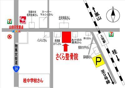 骨盤矯正,交通事故治療、整体、産後骨盤矯正、京都案内地図