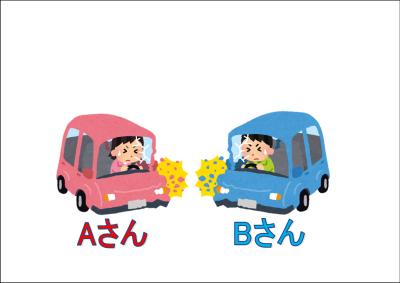 京都市西京区交通事故画像