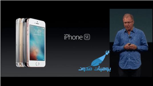 كل ما تريد معرفته عن الهاتف المنتظر iPhone SE