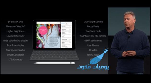 كل ما تريد معرفته عن الجهاز الجديد iPad Pro