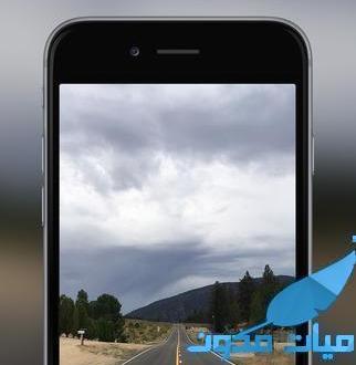 تطبيق hyperlapse لتصوير فيديو