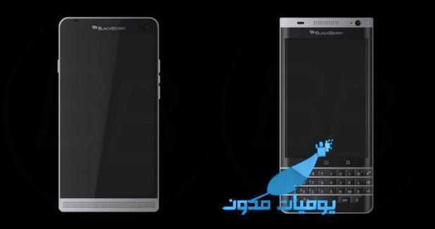 BlackBerry Hamburg المواصفات التقنية في صور تخطيطية رسمية