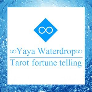 Yaya Waterdrop Tarot fortune telling アイコン〔水〕