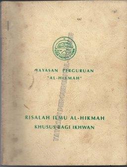 0. COVER risalah ilmu al-hikmah khusus bagi ikhwan