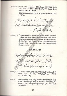 27. Washilah 1
