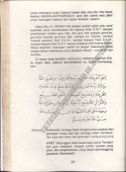 28. Washilah 2